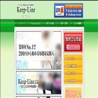 Keep-Line(キープライン)