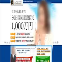 Cloudresearch(クラウドリサーチ)