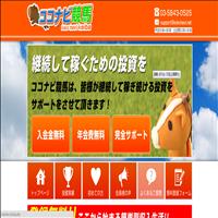 koko navi keiba(ココナビ競馬)