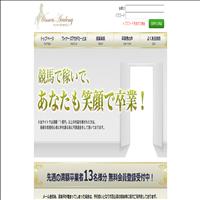 Winners Academy(ウィナーズアカデミー)