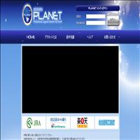惑星馬探索社PLANET(プラネット)