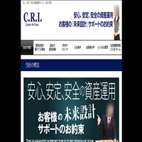 C.R.I.(シーアールアイ)