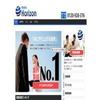 株式会社Horizon