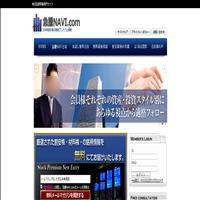 急騰NAVI.com