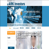 ARK Investors(アークインベスターズ)