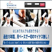 JAPAN DIRECT LINE(ジャパンダイレクトライン)