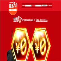 KE-BA TU-(競馬通)