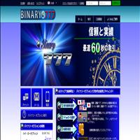Brand Binary777