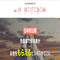 THE CREST(ザ・クレスト)